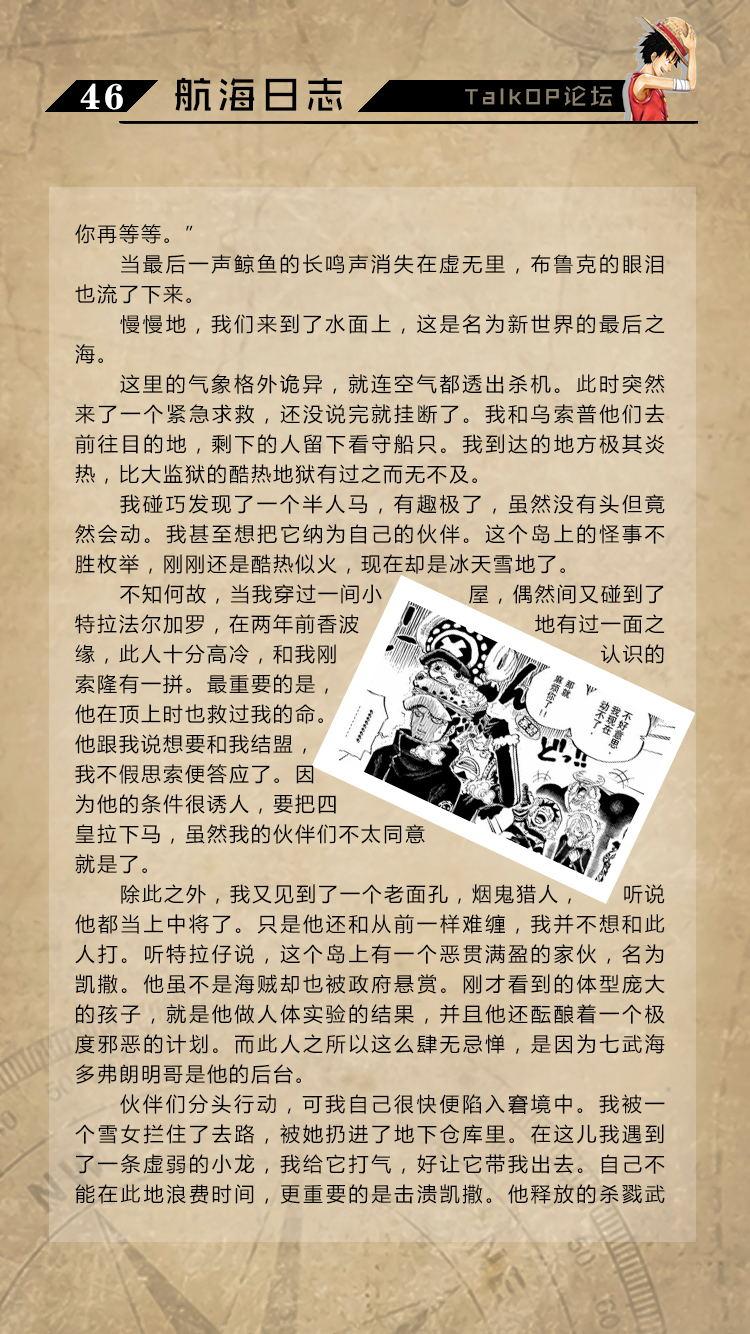 46_看图王.jpg