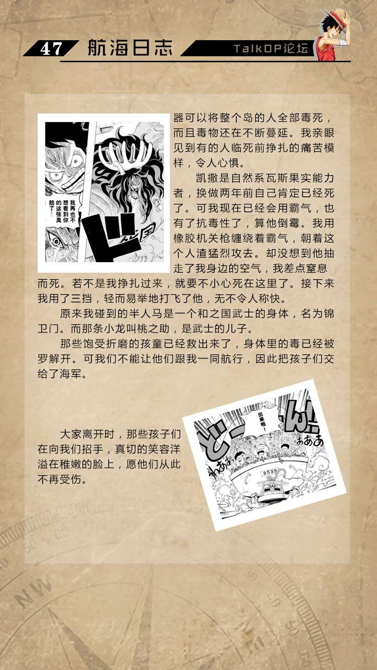 47_看图王.jpg