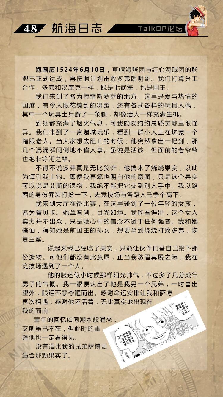 48_看图王.jpg