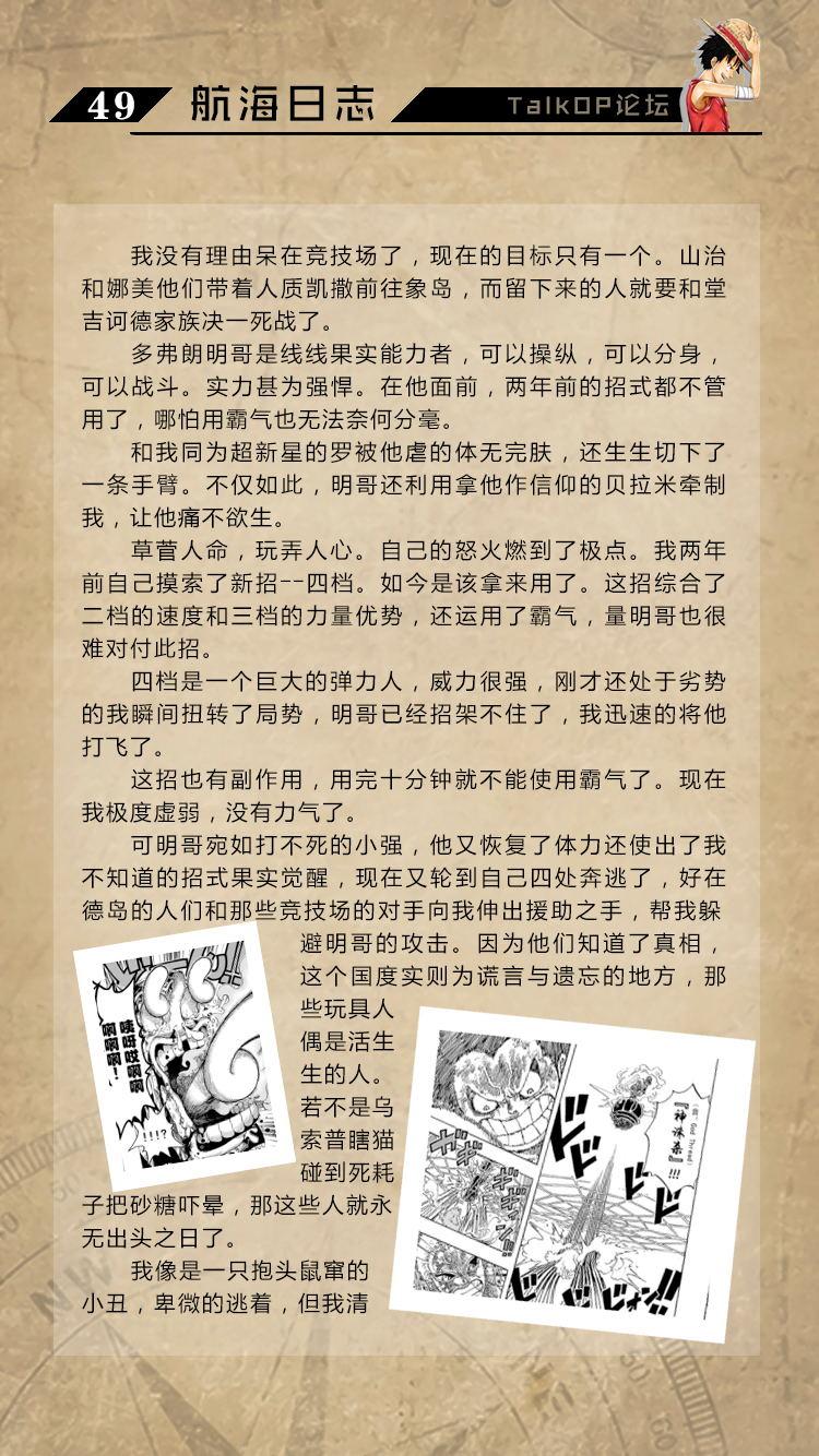 49_看图王.jpg