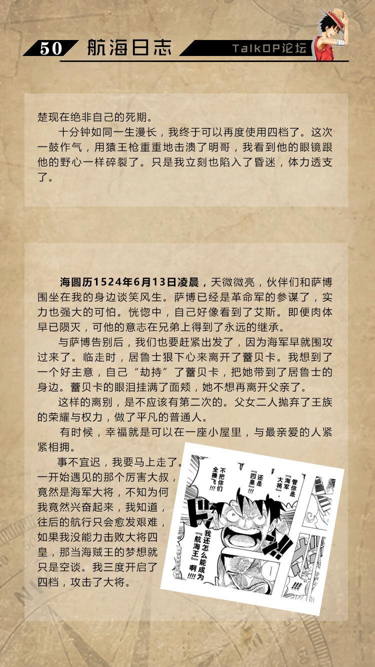 50_看图王.jpg