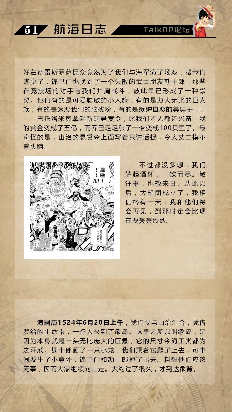 51_看图王.jpg
