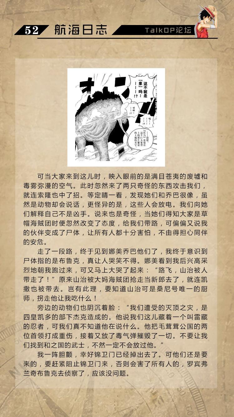 52_看图王.jpg
