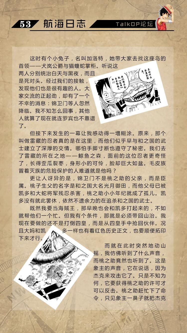 53_看图王.jpg