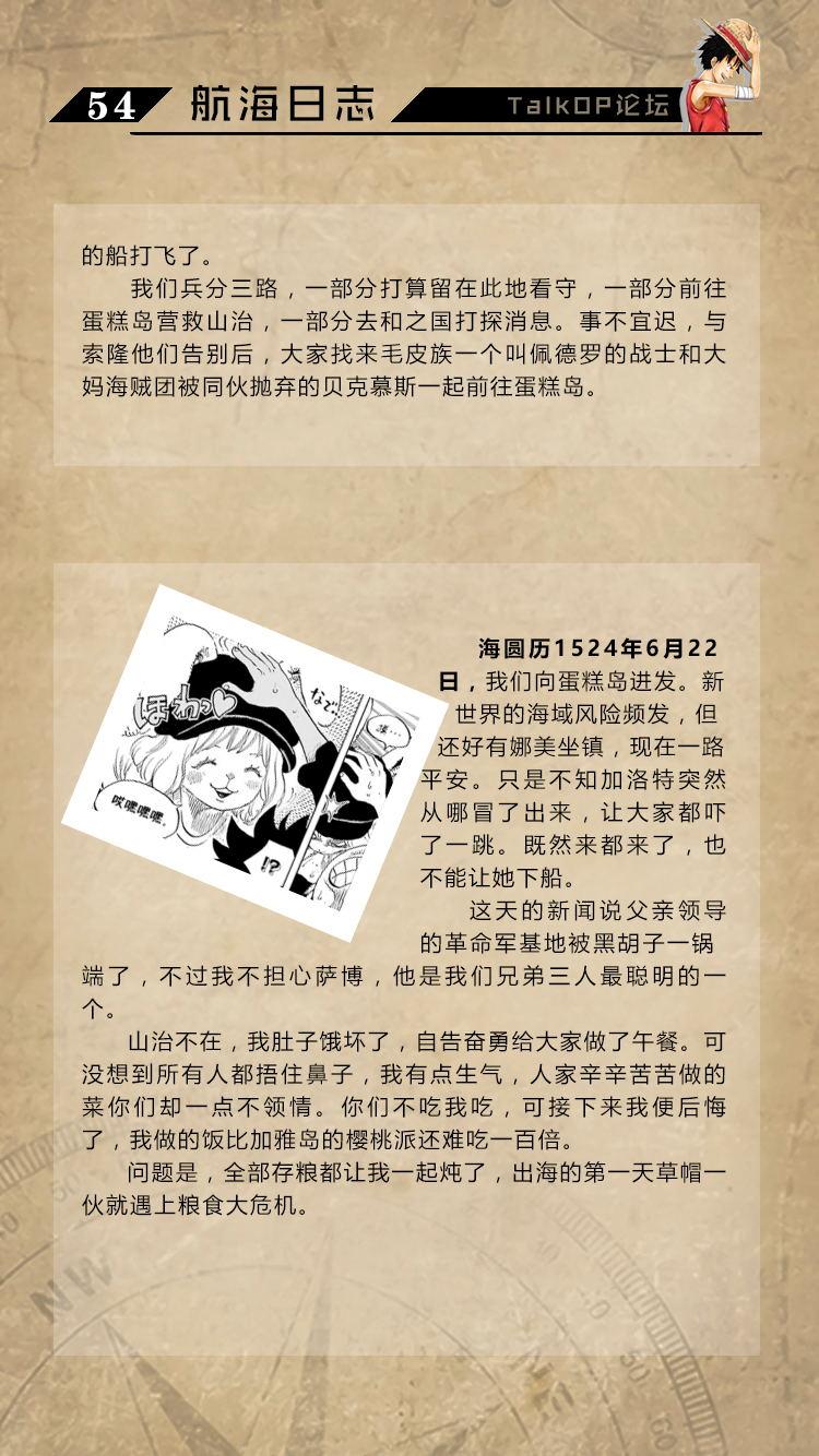 54_看图王.jpg