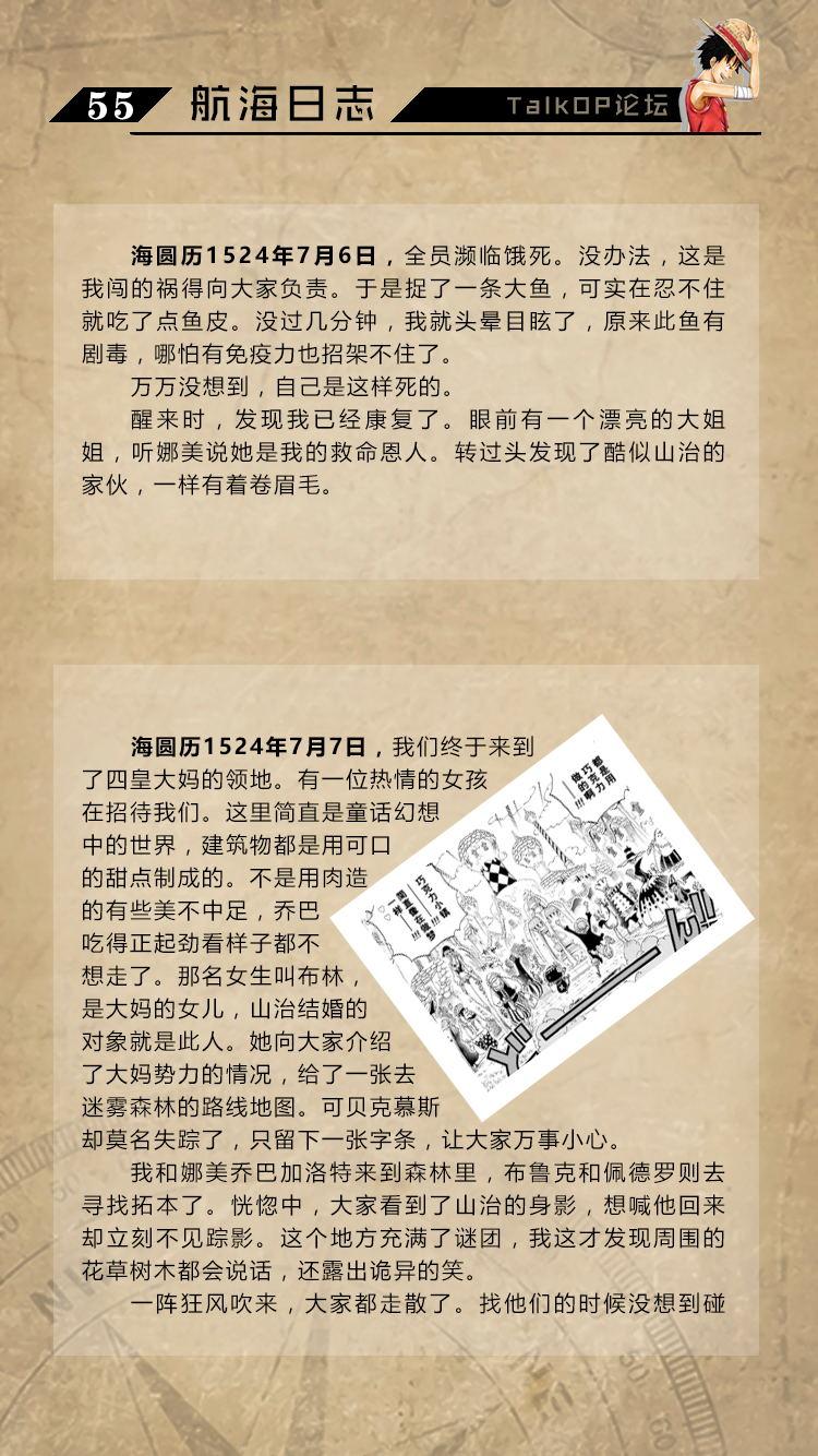 55_看图王.jpg