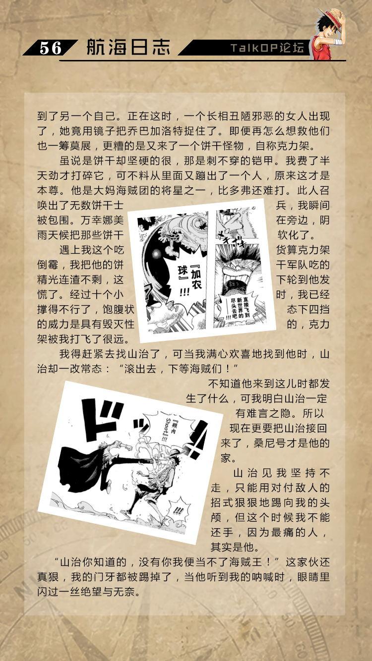 56_看图王.jpg