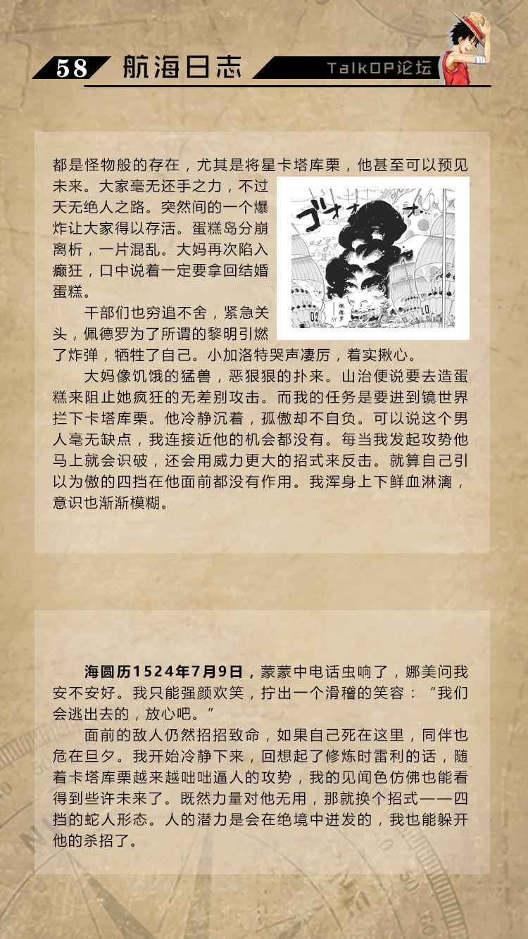 58_看图王.jpg