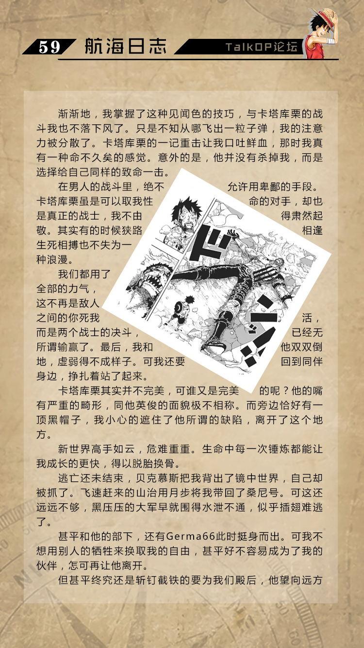 59_看图王.jpg