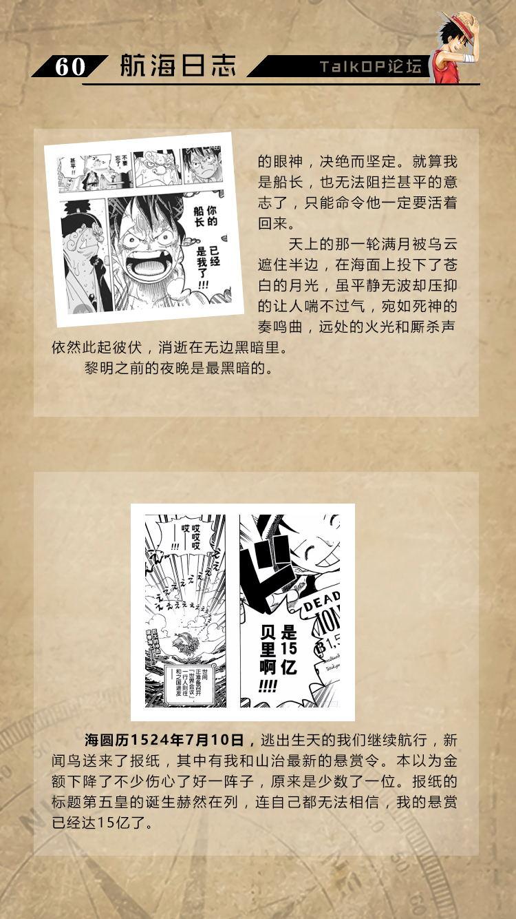 60_看图王.jpg
