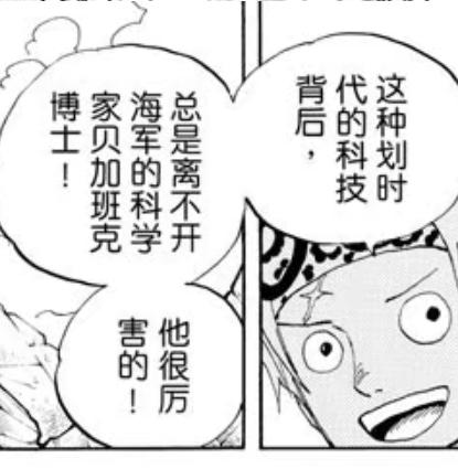 Screenshot_2019-05-09-15-02-45-289_腾讯动漫.png