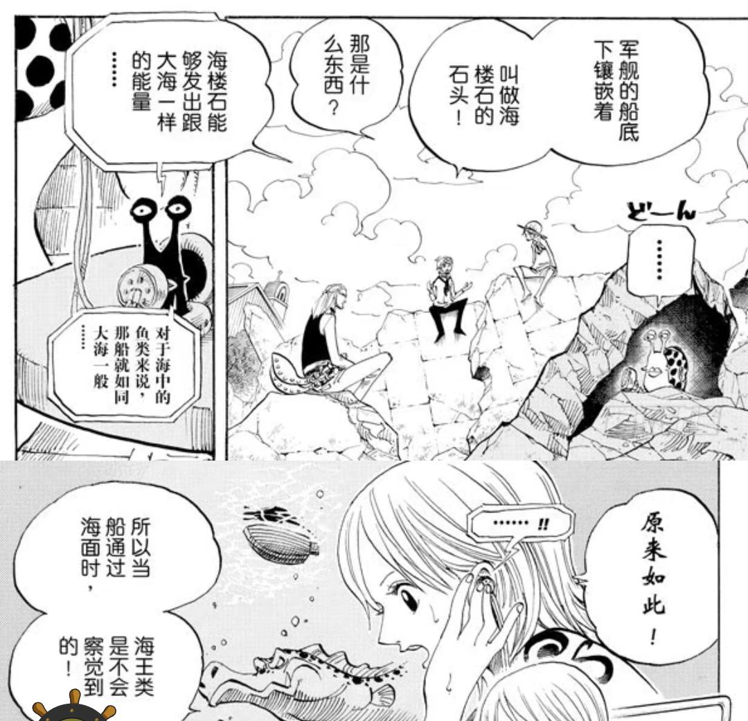Screenshot_2019-05-09-15-09-05-745_腾讯动漫.png