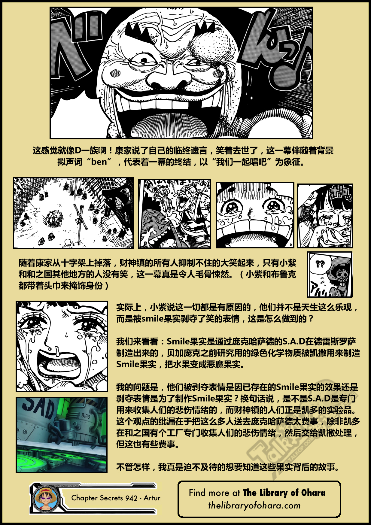 one-piece-chapter-942-4.jpg