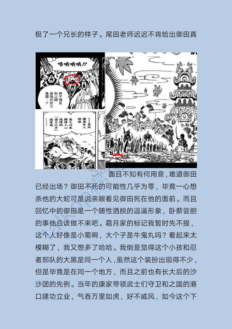 share_exportpage2(1).png