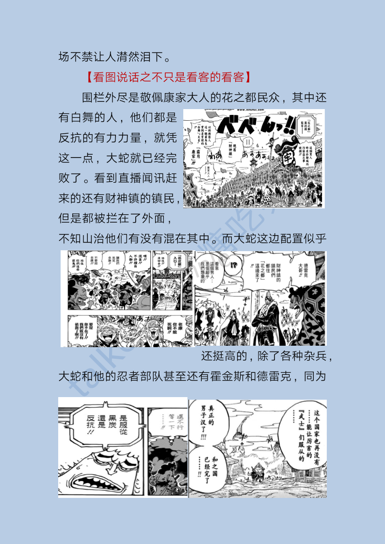 share_exportpage3(1).png