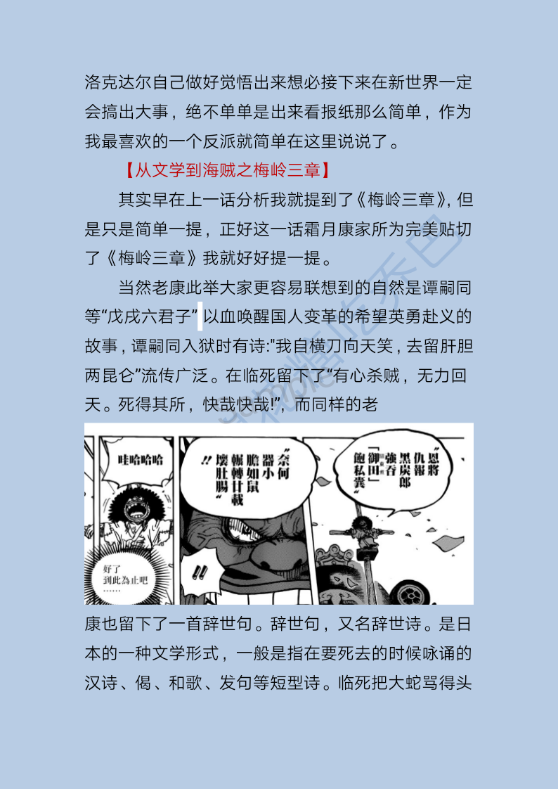 share_exportpage8(1).png