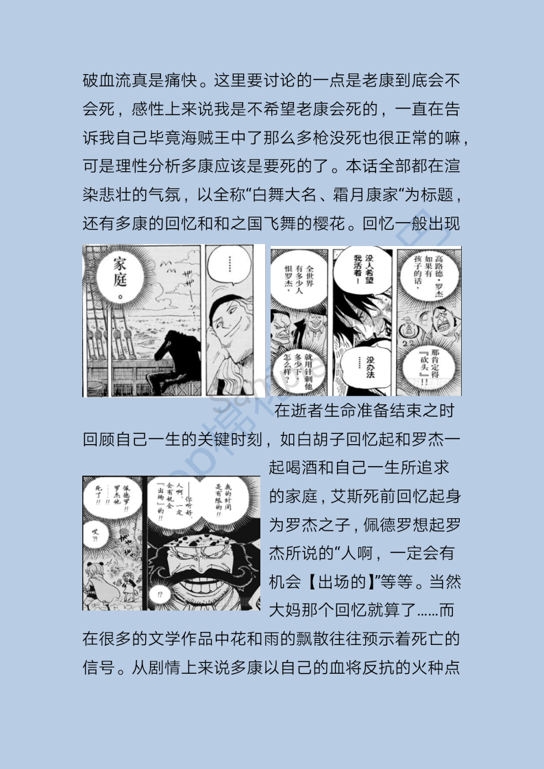 share_exportpage9(1).png