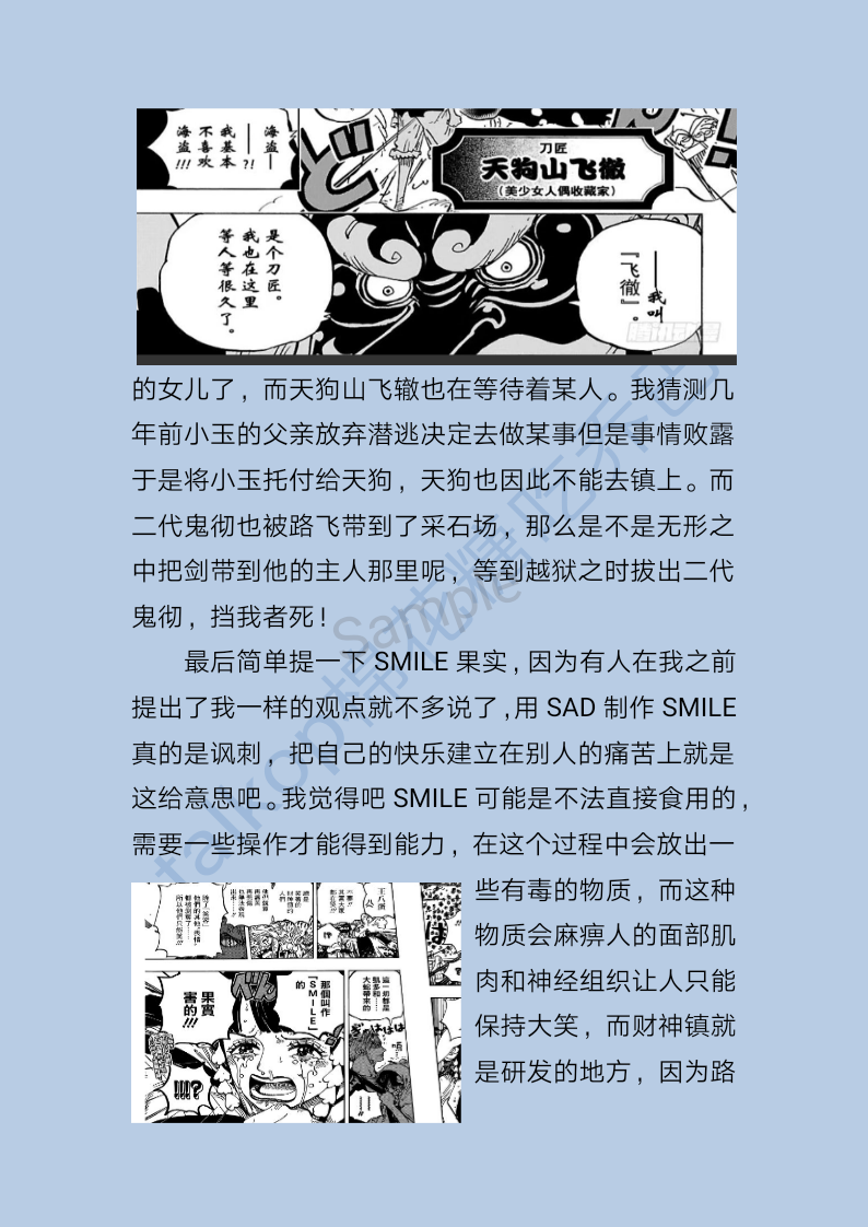 share_exportpage14(1).png