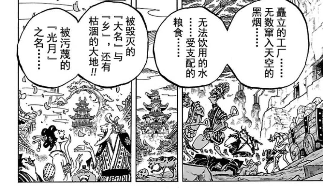 Screenshot_2019-05-12-12-23-13-271_腾讯动漫.png