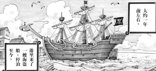 6.1 海贼船.jpg