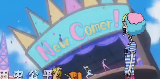 013 new comer.png