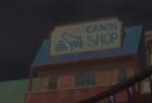 065 加农炮商店.png
