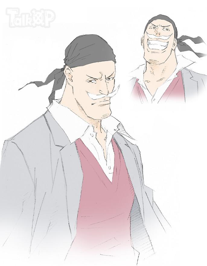 character_img_newgate.jpg