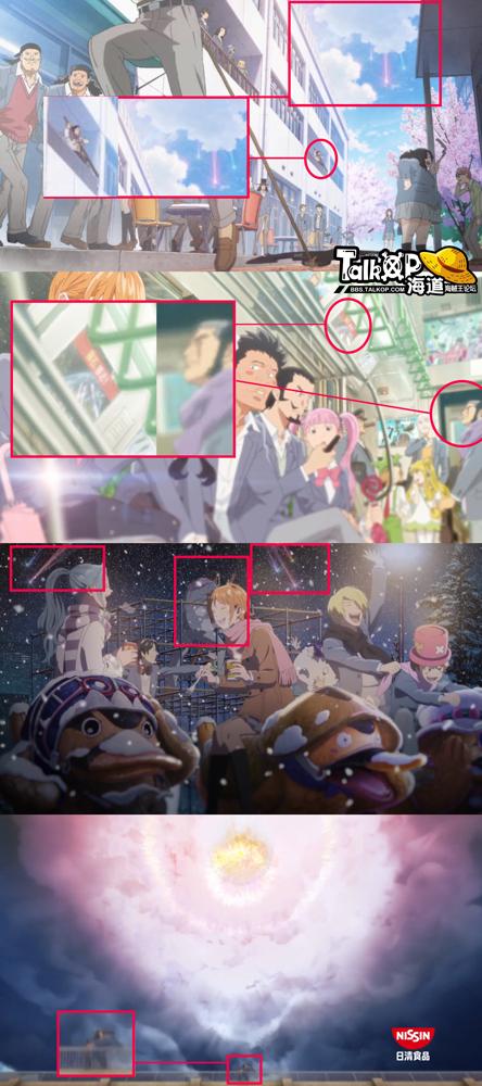 藤虎×流星-压缩.jpg