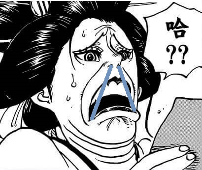 罗宾颜艺.jpg