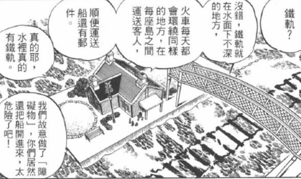 1.11.3 铁轨.jpg