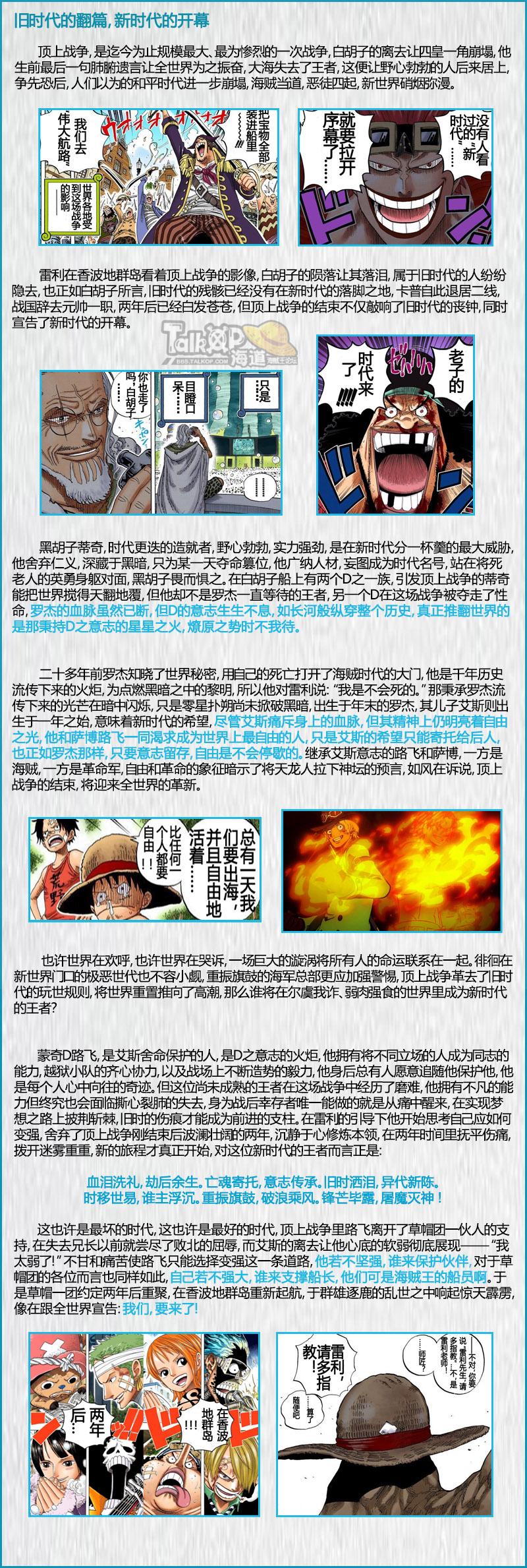 战场风云3.jpg