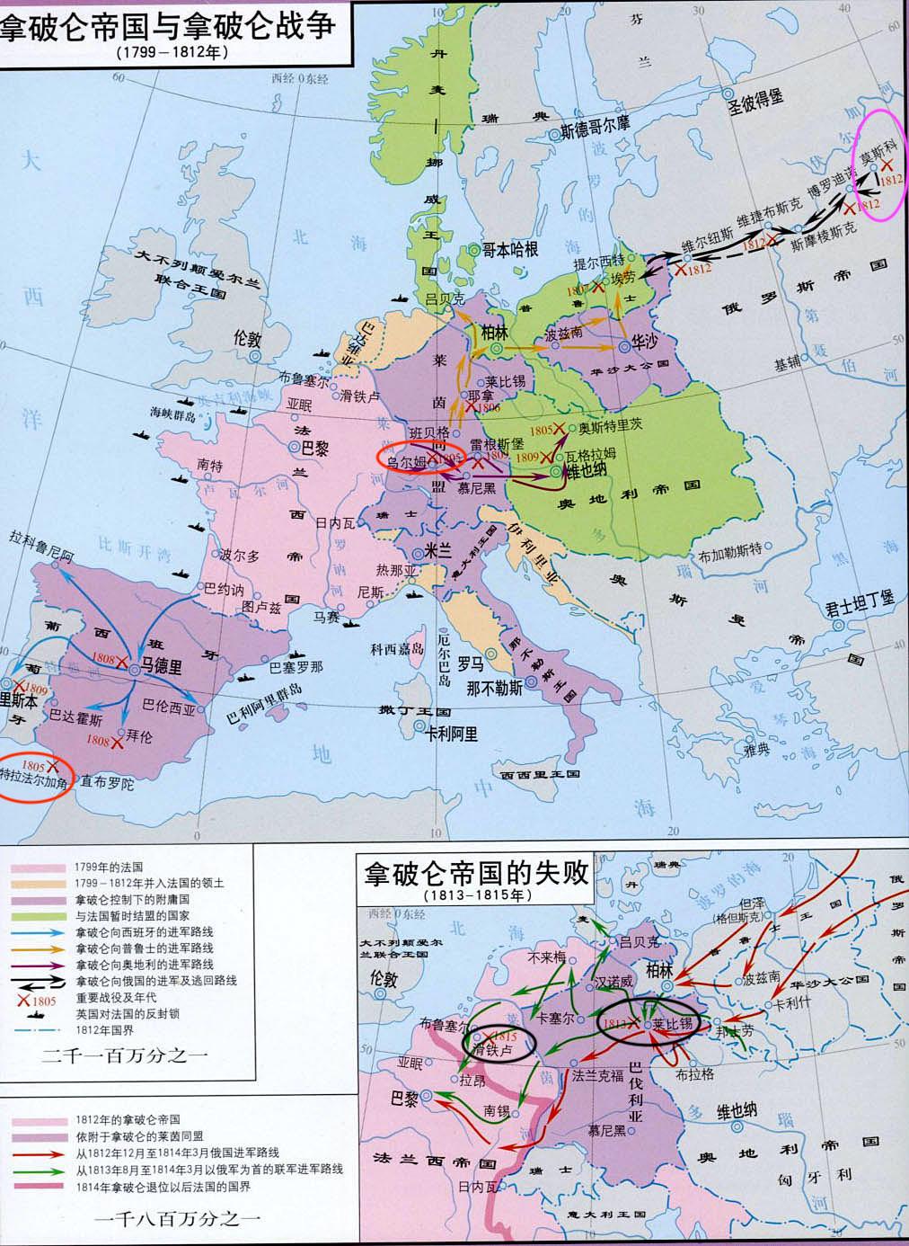 拿破仑战争形势图