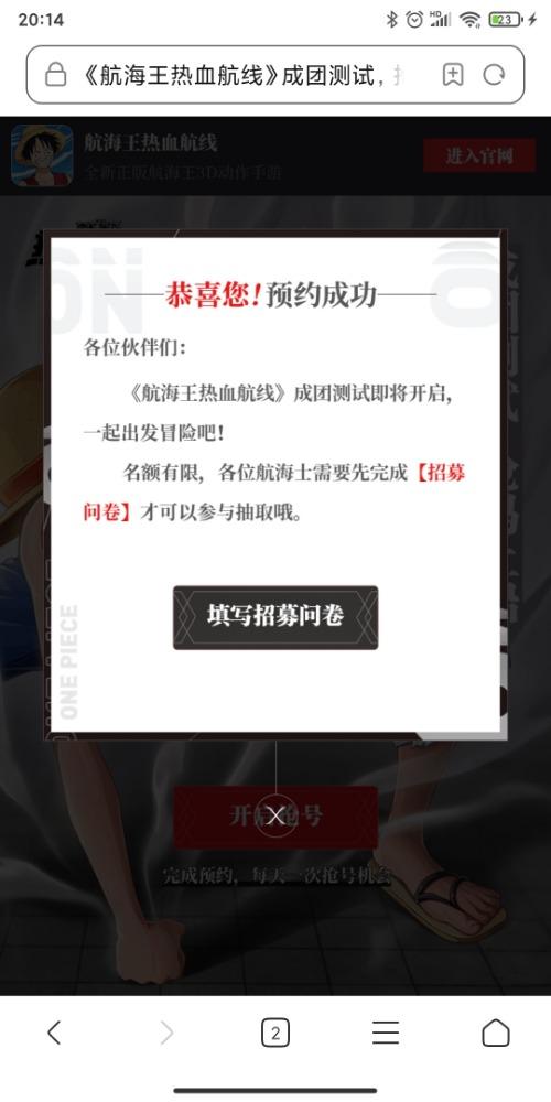 Screenshot_2020-11-18-20-14-11-022_com.android.browser.jpg