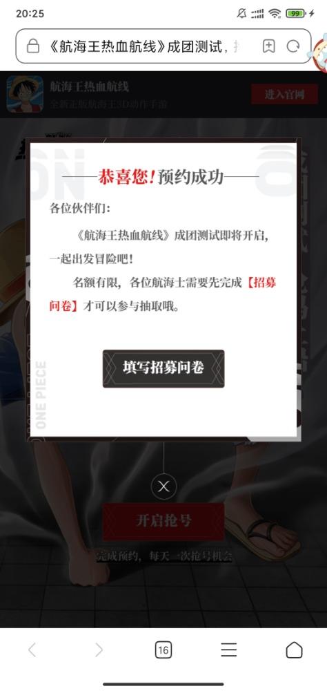 Screenshot_2020-11-18-20-25-15-634_com.android.browser.jpg