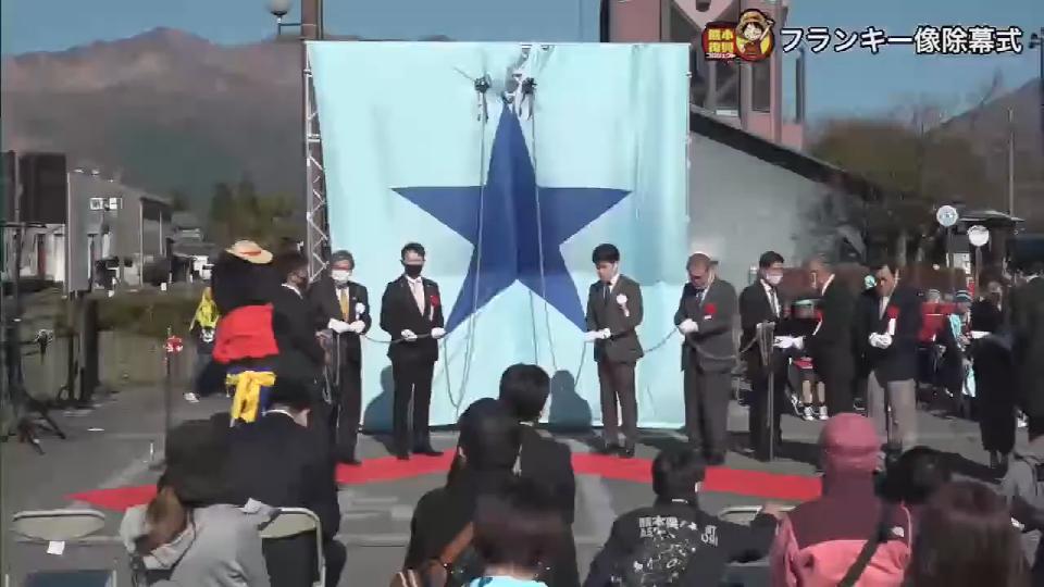 11月21日熊本草帽一伙弗兰奇铜像揭幕仪式现场高清视频.png
