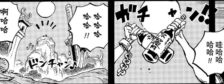Screenshot_2020-12-24-01-14-14-985_哔哩哔哩漫画.png