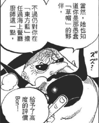 5.11 本事.jpg