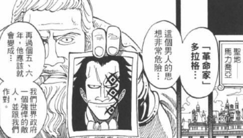 7.22 恐怖.jpg
