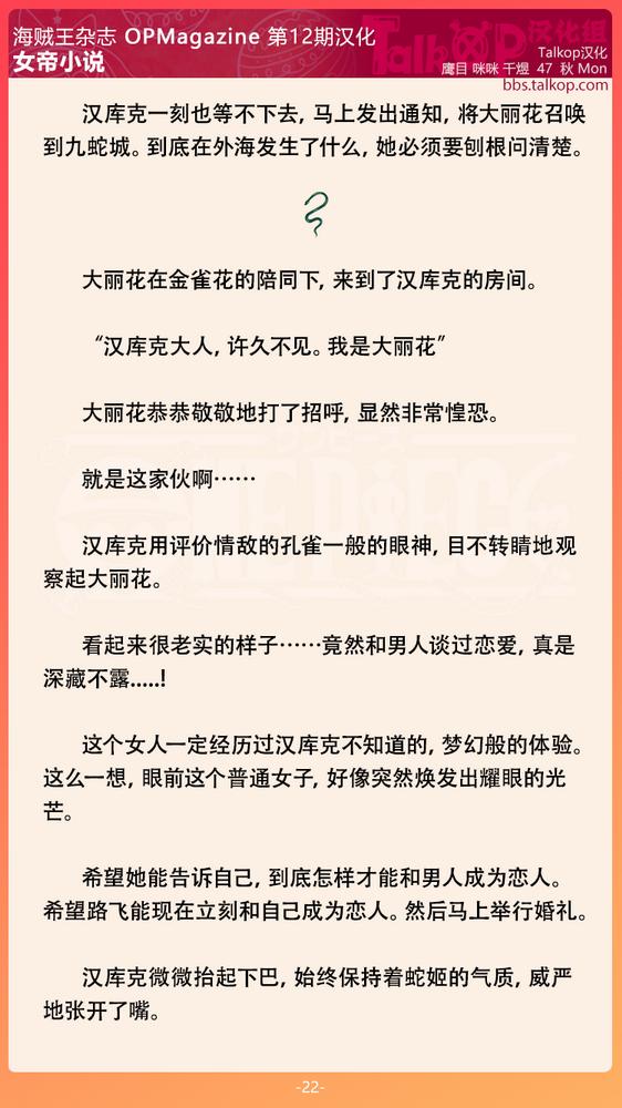 07-女帝小说22.png