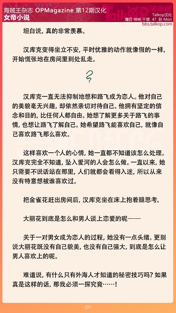 07-女帝小说21.png