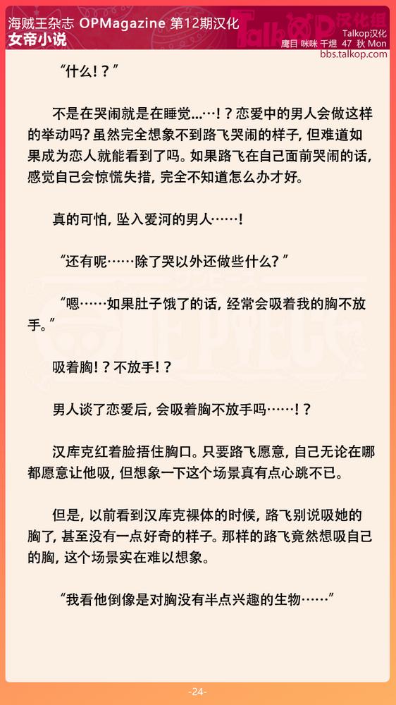 07-女帝小说24.png