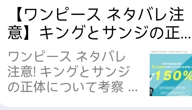 Screenshot_20211010_155154.jpg